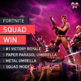 Fortnite Squad Mode Win #1 Victory Royale Paper Parasol Metal Umbrella Boosting