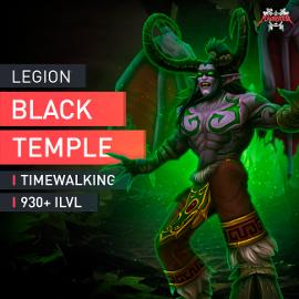Black Temple Timewalking Schwarzer Temple Zeitwanderung Raid 930+ ILVL