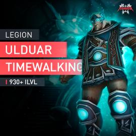 Ulduar Timewalking Zeitwanderung Normal 930+ ILVL WoW Loot Raid EU Servers