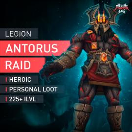 Antorus the Burning Throne HEROIC 11/11 Raid WoW Argus NHC 930+ Personal Loot HC