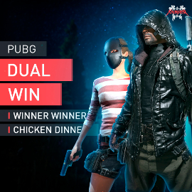 PUBG Dual Mode Win Boosting Boost Winner Winner Chicken Dinner Accplay [PC]